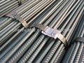 barras de acero deformado