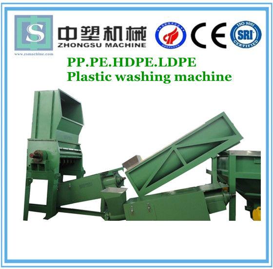 used plastic Film washing recycling line