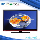 46 Inch Samsung Panel Led TV