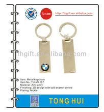 The custom enamel car logo metal keychain