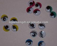 Free sample eyelash Wiggly eyes