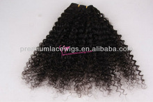 Curly Virgin mongolian wet and wavy hair weave