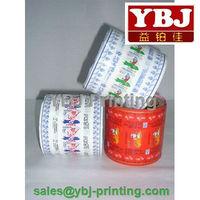 customized colorfull vacuum packing film