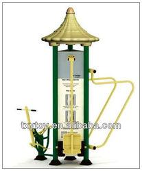 outdoor playground fitness equipment,exercise equipment health ride machine LT-2085G