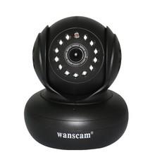wireless mini ip camera like inspection camera sharp active