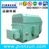 GOOD QUALITY !YRKK (IP54) aluminum motor housing