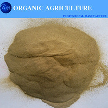 Plant Source Amino Acids Powder without Chloride 40% 50% 60% 80%