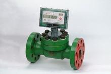 Magnetic water meter/Electronic flow meter