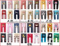 wholesale 2014 hotsale new style busha baby pants