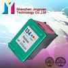 Empty ink cartridges C9363H C8766HE for HP134 Deskjet 5740series/5940series/6520/6540/6620series/6830/6840/6940/6980