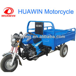 HY200ZH-JG Motorized tricycle