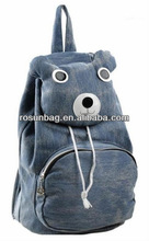 2012 new animal school backpack bag