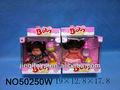 Belle 7''girl silicone bébé reborn poupées pour prix de vente