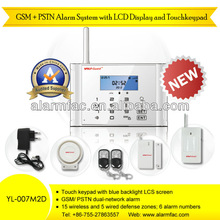 GSM PSTN Wired/wireless smart personal auto dialer alarm systems with magnetic contact gap detector