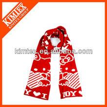 Custom jacquard knitting pattern scarf