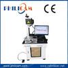 RFM-10F,Imported generator, High Speed Ear Tag Laser Marking