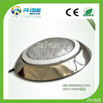 led par56 12volt led swimming pool lighting
