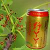 juice drink rich in vitamin c