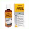 male hair regrowth products female hair regrwoth product Zhangguang 101 Hair Follicle Nourishing Tonic