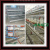 Innaer chicken cages laying hens