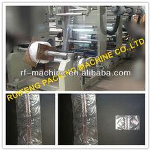 high Speed C- zip lock film rotogravure printing machine