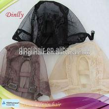 Stretch wig caps mesh weaving wig cap adjustable wig cap