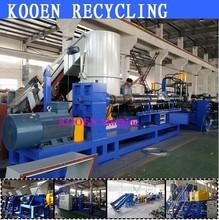 large capacity plastic pellet making machine for pet flake pe pp film