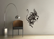 2013 Hot Sale Wall Quotes,Vinyl Decorative Vinyl Islamic Wall Art Stickers For Furniture