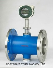 magnetic vortex flow meter/liquid vortex flow meter/water vortex flow meter