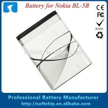 3.7V 890mAh BL-5B Battery For Nokia N90 3230 5300 5070 6121 6080