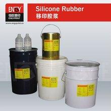 Pad Printing RTV Silicone Print Pad Silicone Rubber