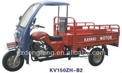 150cc&200cc New Design KV150ZH-B2 Factory direct sales Three wheel motorcyle