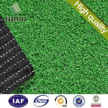 artificial turf 2023ADA-N1