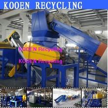 Large capacity waste used scrap pe pp ldpe hdpe lldpe plastic film washing machine line plant