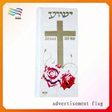 Printing Halloween Flag Banner For Advertising