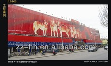 the biggest outdoor trivision Billboard in China