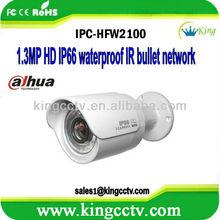 dahua all in one ip network camera IPC-HFW2100P 1.3Megapixel HD Network Mini IR Bullet Camera