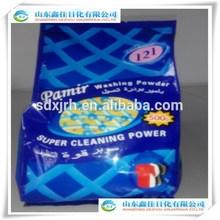 chemical formula of washing powder