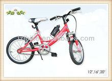 kids bike for sale/surrey bikes for sale/16inch kids bike with water bottom