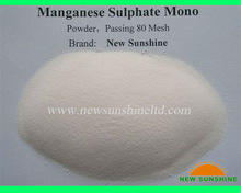 Industry grade manganese sulfate manganous sulfate