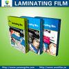 Glossy/Matt/Stick back Laminating Pouch Film