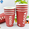 12oz colorful s ripple paper cups