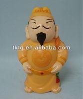 Tang Ming Emperor doll