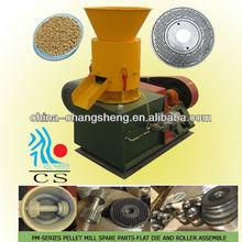 sawdust pelletizer machine with e-motor