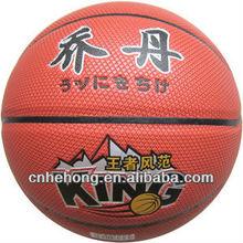 HIGH QUALITY BASKETBALL /RUBBER BASKEBALL BALL