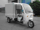 Cargo tricycle MTC150ZH-2