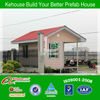China light steel prefabricated modern 1 bedroom mobile villas