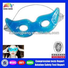 HB100 Freezer eye mask