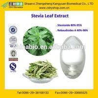 Hot Sale Glucosyl Stevioside