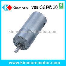 12v DC magnet motor free energy